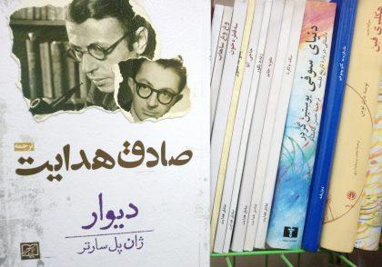 کتاب دیوار